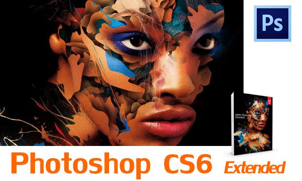 Download Adobe photoshop cs6 extended v13 0 full version english crack  rtperle